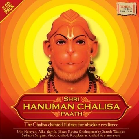 Shri Hanuman Challisha
